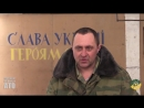 В штабе АТО представили пропагандистское видео, призывающее бойцов ДНР и ЛНР сдаваться в плен. 👉Группа:Наш Донецк donet