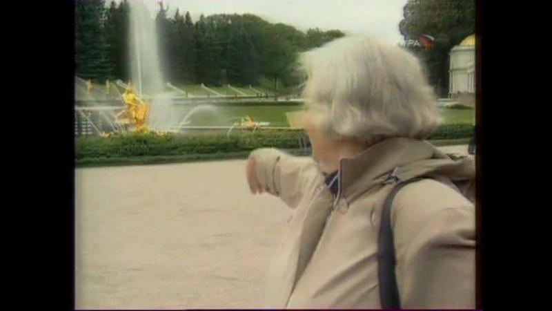 д_ф «Неизвестный Петергоф. Возвращение «Самсона».» (2004) 2 серия