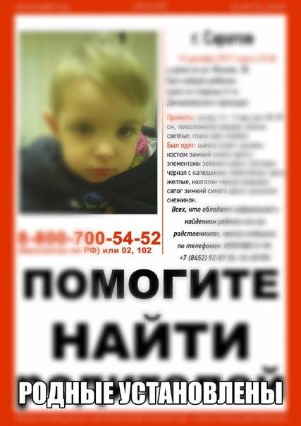 На мать найденного ночью на улице в Заводском районе Саратова 2-летнег