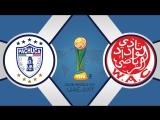 Пачука 1:0 Видад  | Клубный Чемпионат Мира | 1/4 финала | Обзор матча
