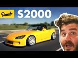 Up to Speed / Въехать в суть Все что вам нужно знать о Honda S2000 [BMIRussian]