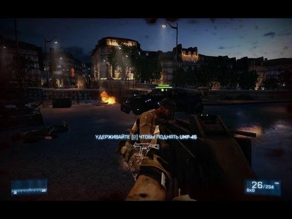 Прохождение Battlefield 3: Co-op 5 - Реки крови