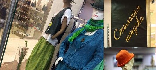 463dad8ae6f Магазин одежды
