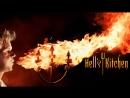 Адская Кухня 17 сезон 2 серия  Hell's Kitchen (2017)