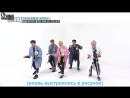 Asian Warriors Weekly Idol EP.295 PLZ Dont Be Sad 2x version рус.саб