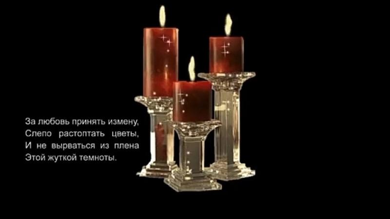 Вера Надежда Любовь...  максим распопов