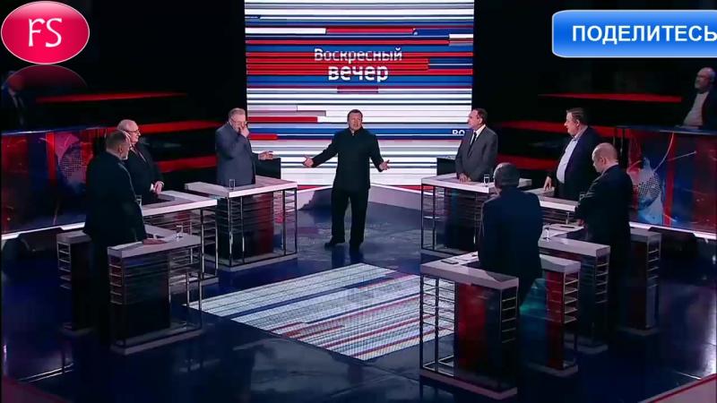 Жириновский: Холодная война была,есть и будет