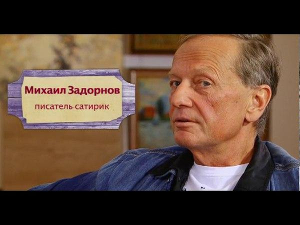 История российского юмора Выпуск 5