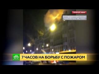 NTV_0203_1615_KUIBISHEVA_POJ.mp4