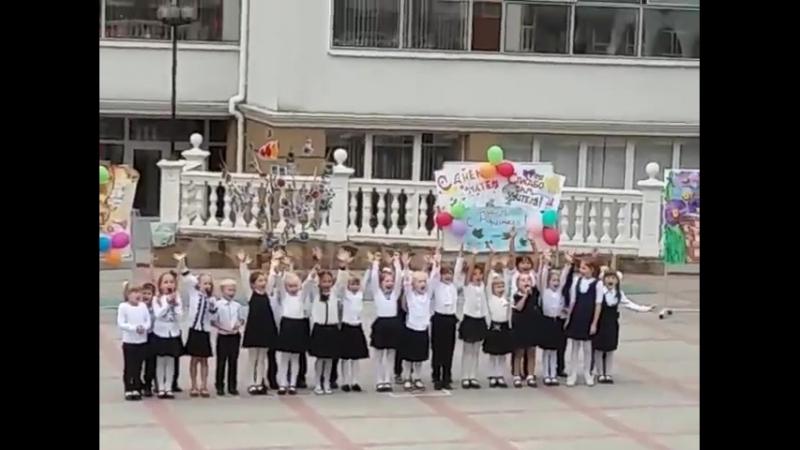 ПЕРВОКЛАШКИ СОШ ФГБОУ МДЦАртек