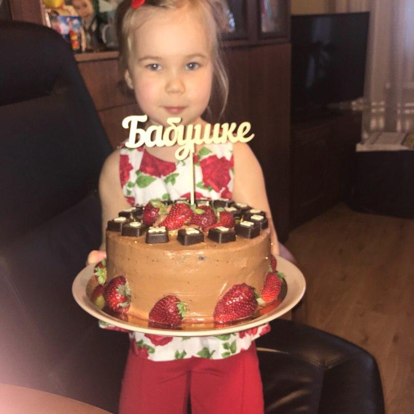 Ольга Маркова | Ярославль