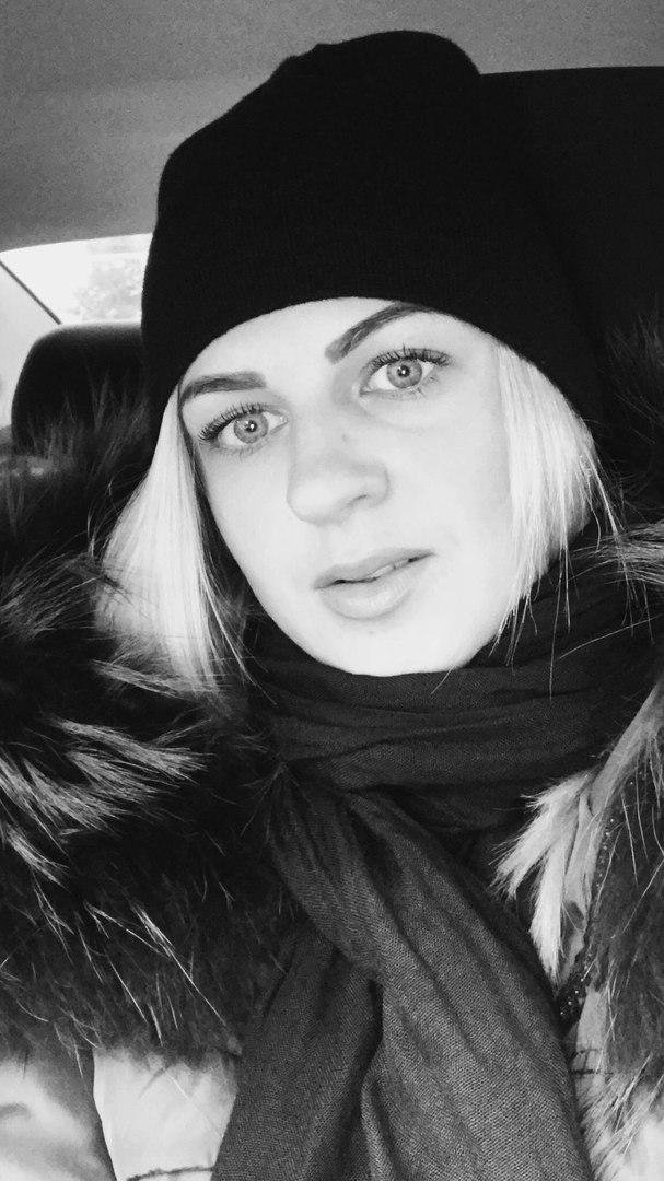 Анастасия Ахмедова, Днепропетровск - фото №1