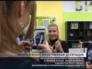 В Самаре находится молодёжная иностранная делегация форума Россия - страна возможностей