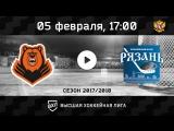 «Молот-Прикамье» Пермь - «ХК Рязань» Рязань