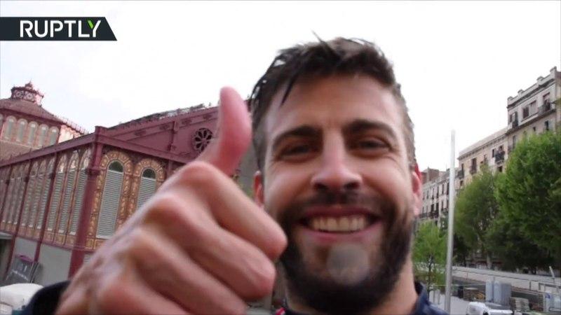 Чемпионы веселятся Жерар Пике одолжил камеру у оператора Ruptly