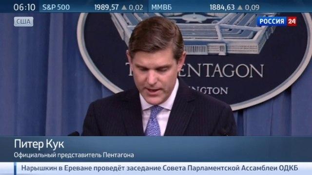 Новости на «Россия 24» • США захватили в плен главного специалиста ИГИЛ по химическому оружию