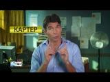 Картер | С 16 апреля на Sony Channel