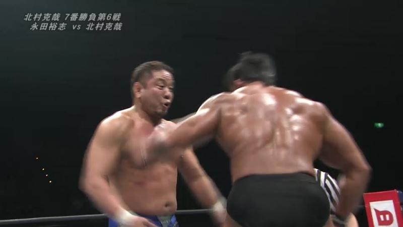 Katsuya Kitamura vs. Yuji Nagata (NJPW - The New Beginning 2018 in Osaka)