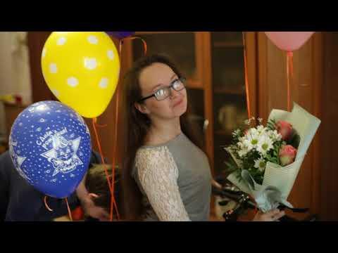 День рождения Лизы,подарок от Миши 26.04.2018