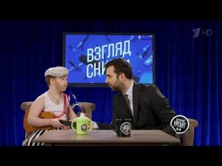 Вечерний Ургант. Взгляд снизу на знаменитых петербуржцев (23.06.2017)