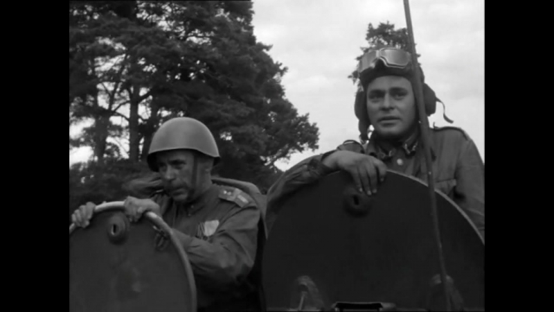 Четыре танкиста и собака (1966). Первый бой с немцами на Висле. 3 серия.