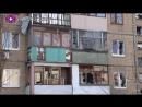 Мощный артобстрел Донецка Поселок Октябрьский