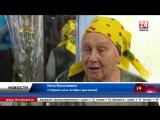 Долгие лета: крымчанка Агафья Дьячкова отметила 108-й день рождения
