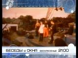 Марина ХЛЕБНИКОВА - Чашка кофею, Мой генерал, Дожди, Солнышко мое, вставай! Эти и другие хиты вспомним на ОТВ.