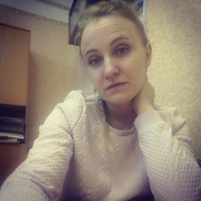Екатерина Погорелова