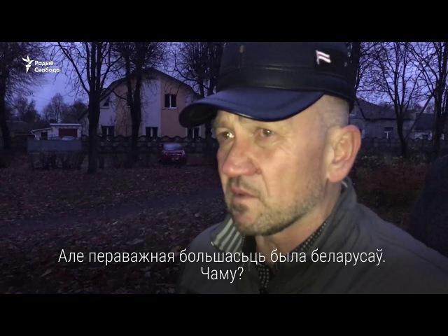 У Баранавічах ушанавалі ахвяраў камуністычных рэпрэсій на месцы былой турмы НКВД РадыёСвабода