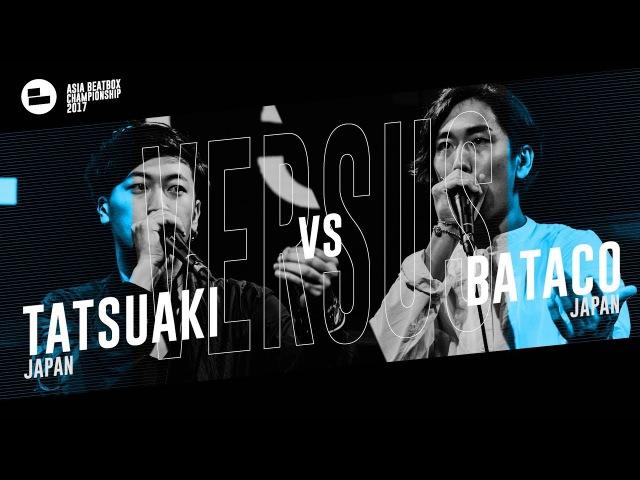 Tatsuaki (JPN) vs Bataco (JPN)|Asia Beatbox Championship 2017 FINAL Solo Beatbox Battle