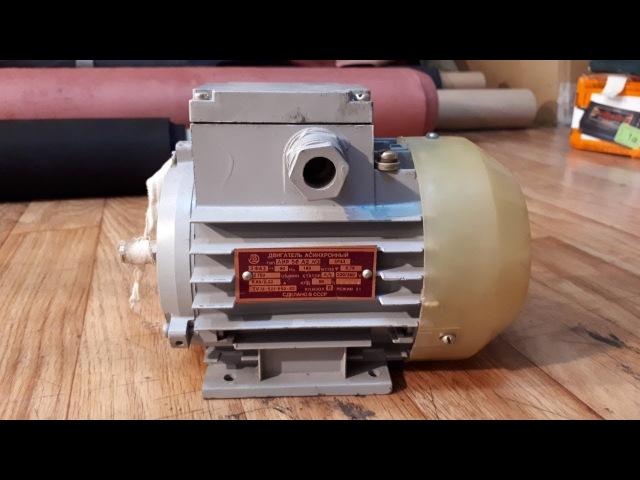 Как подключить двигатель 380 вольт к 220 вольт