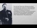 Проект История российской полиции Выпуск 11 Создатель филёрской школы