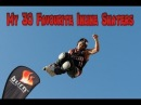 My 30 Favourite Inline Skaters (Episode 1)