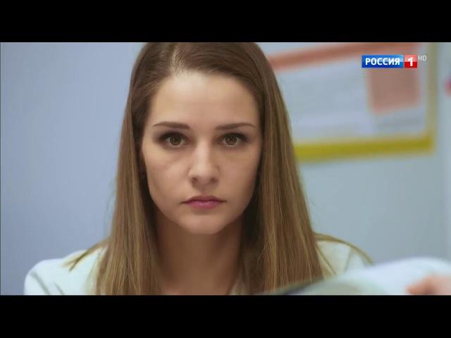 КРАСОТОЧКА 2017 РУССКАЯ МЕЛОДРАМА 2017 Фильм для отдыха HD качества