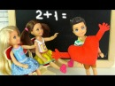 КОГО ЛЮБИТ МАКСИМ Мультик Барби Школа Куклы Игрушки для девочек
