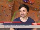 В Рязани прошла спартакиада работников ФПК «ИНВЕСТ»