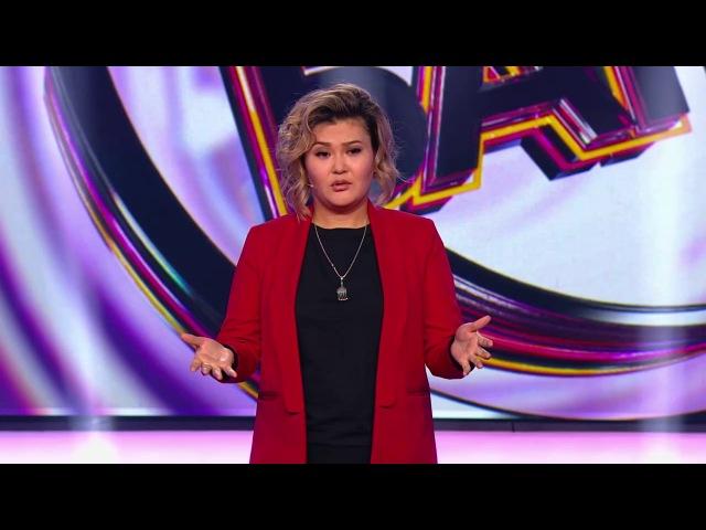 Comedy Баттл: Назгуль Аилчинова - О советском оранжевом автобусе и родах
