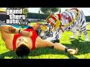 ГТА 5 МОДЫ КАК ИГРАТЬ ЗА ЖИВОТНЫХ В GTA 5 ! ОБЗОР МОДА В GTA 5 МОДЫ ВЕСЕЛАЯ ВИДЕО ИГРА КАК МУЛЬТИК