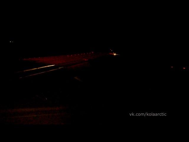 Ночная посадка в Мурманске / Boeing 737 Utair