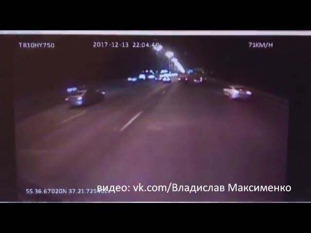 ДТП Киевка перед поворотом на Рассказовку 13 12 17
