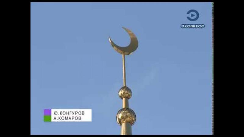 В Пенза на достройку Соборной мечети выделят 10 млн руб