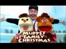 Ностальгирующий Критик Семейное рождество Маппетов