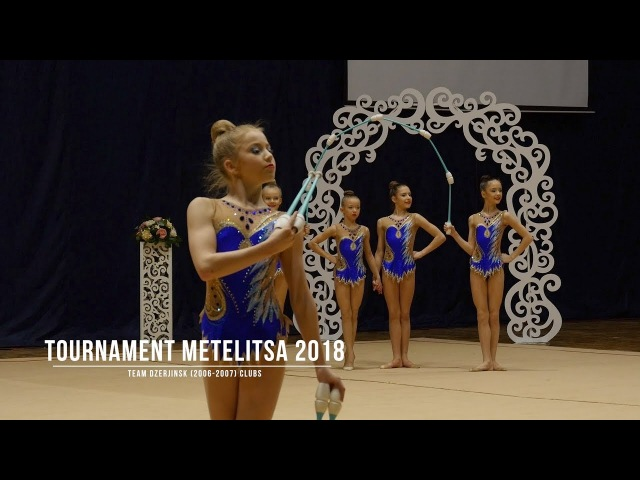 Дзержинск (2006-2007) Булавы Rhythmic Gymnastics Tournament Metelitsa 2018