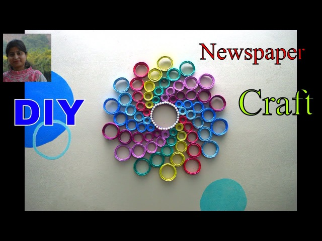 Latest Wall Decoration Idea    Newspaper Wall Hanging For Home Decor   Best Out Of Waste Newspaper