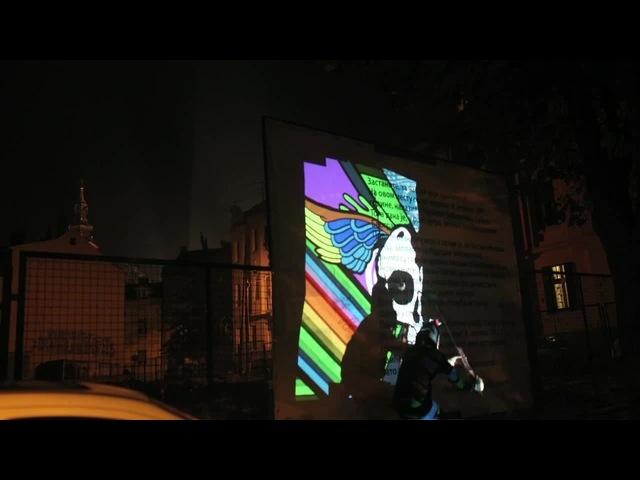 SWEATSHOPPE Video Painting Europe 2 coub