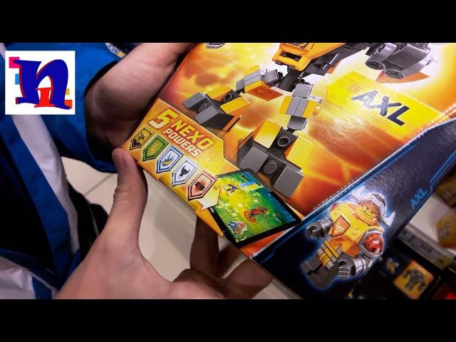 Lego Nexo Knights. Боевые доспехи Акселя щит сканирования нексо сил.Лего нексо найтс ры...