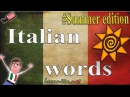 Italian words and phrases SUMMER EDITION