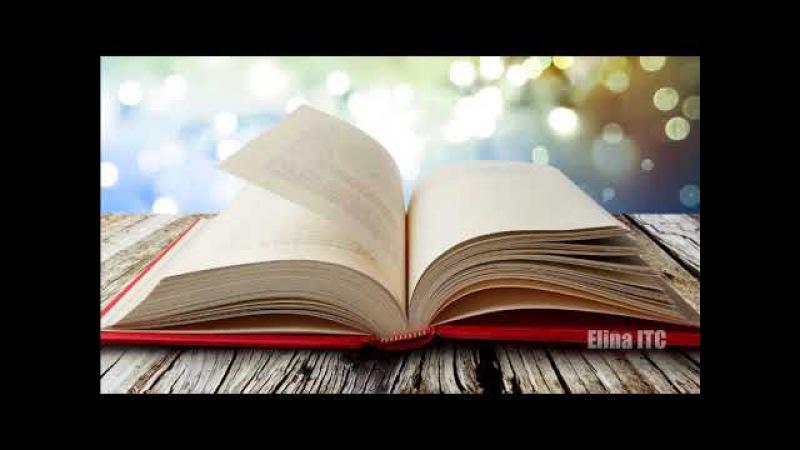 Книги об Инструментальной Транскоммуникации, жизни в Тонком Мире, реинкарнации