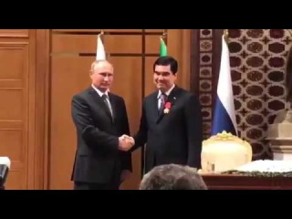 СНКР-Kapinfo.kz -На встрече Путина с президентом Туркменистана случился конфуз